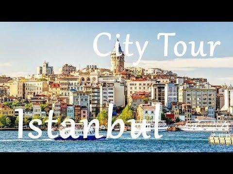 İstanbul City Centrum Travel Tour - İstanbul Şəhərin kicir Tur Gəzintisi - Turkey