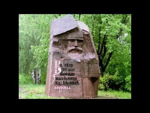 Паломники Руси Расписание