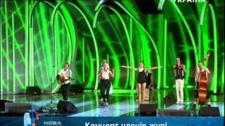Группа FRUKTЫ. Россия. Мировой хит. 1-й конкурсный день (Новая Волна 2013)