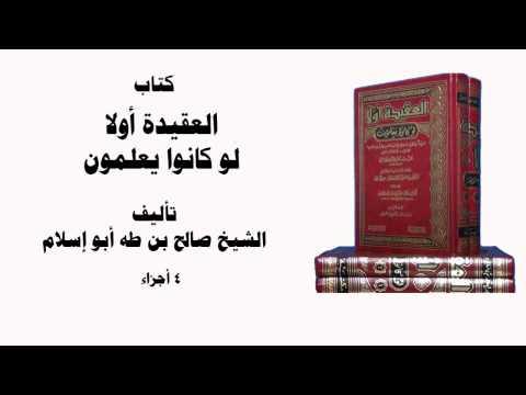 فيلم الفين والسناجب 1 كامل مدبلج