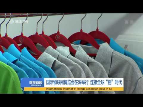Shenzhen Internetional Internet of Things and Smart China Exhibition