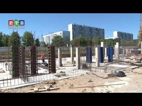 В Иванове строят первый 50-метровый бассейн
