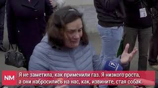 Когда полиция Молдовы вправе использовать против протестующих слезоточивый газ?