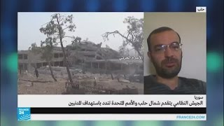 تحذير من حصول مجزرة في حلب