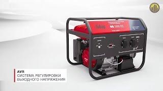видео Электростанция бензиновая FUBAG BS 3300
