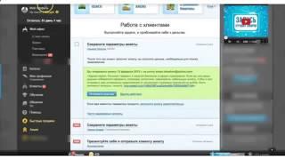 Как зарабатывать школьнику и новичку в интернете 20 000 рублей в месяц