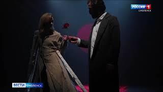Русский театр Абхазии открыл гастроли в Смоленске