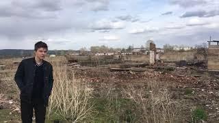 Посёлок Строителей год спустя. Вспоминают бывшие жители посёлка.