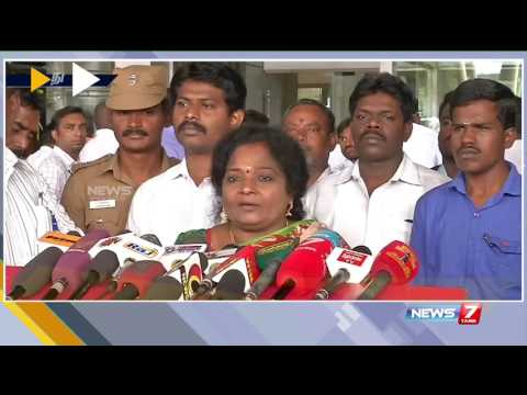 Express news @ 12.00 p.m. | 09.03.2017 | News7 Tamil