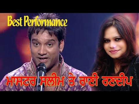 Master Saleem te Rani Randeep Best Live Performance