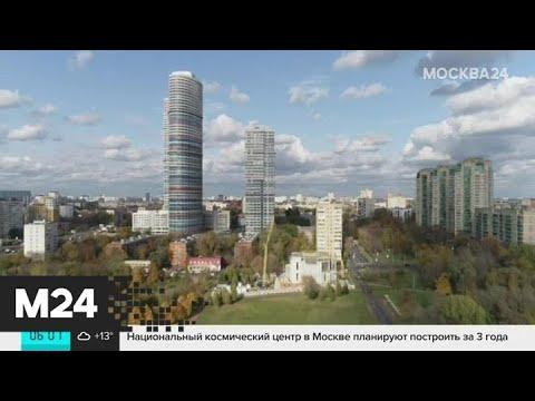 Синоптики рассказали о погоде в столице - Москва 24
