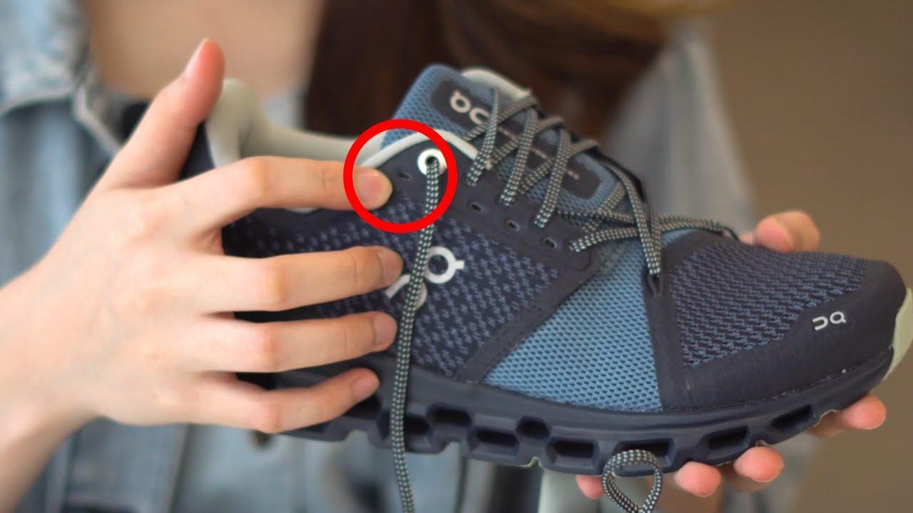 เคยสงสัยมั้ย ว่าไอ้รูด้านบนสุดของรองเท้ามีเอาไว้ทำอะไร ?