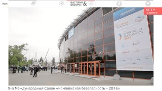 видео Соболь 4х4 на выставке «Комплексная безопасность»