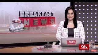 English News Bulletin – Nov 14, 2018 (8 am)