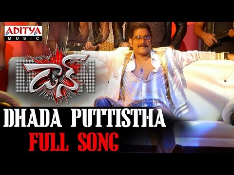 Dhada Puttistha Full Song ll Don Songs ll Nagarjuna, Anushka