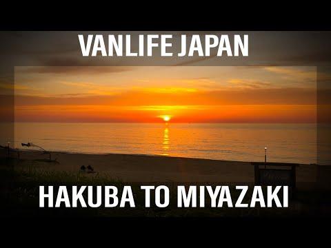 Van Life Japan, Destination Miyazaki.