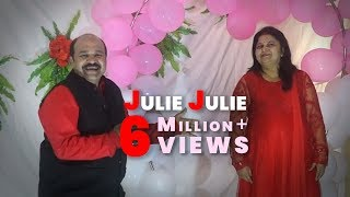 """Julie Julie""- Sanjeev 