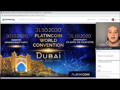 ПЛАТИНКОИН PLATINCOIN Маркетинг от Алекса Райнхардта 01 05 2020