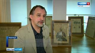 Гибель Титаника, убийство Кеннеди: барнаулец коллекционирует исторические газеты