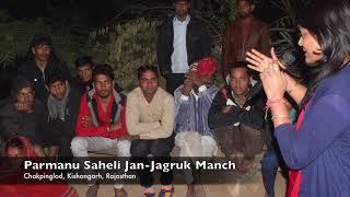 Seminar in Chakpinglod, Rajasthan | Bharat kee Parmanu Saheli