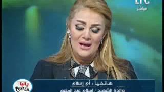 بالفيديو - رانيا محمود ياسين تبكي على الهواء وتعتذر
