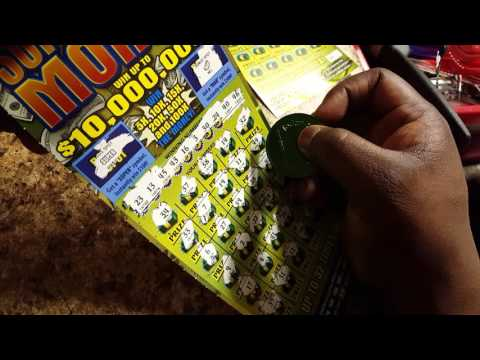 New $30 Super Max the Money  GA Lottery Scratchoff