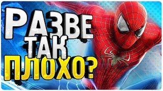 """Что не так с фильмом """"Новый Человек-паук 2: Высокое напряжение"""" - Обзор"""