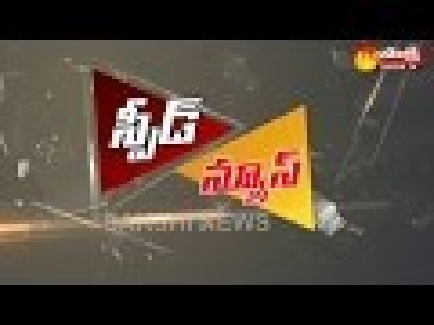 Sakshi Speed News - 20th March 2018 - Watch Exclusive