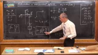 Урок 318. Подготовка к контрольной по механике - 1