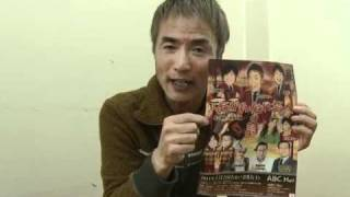 [公演期間] 2011/1/28(金) ・ 2011/1/29(土) [ 会 場 ] ABCホー ル (...