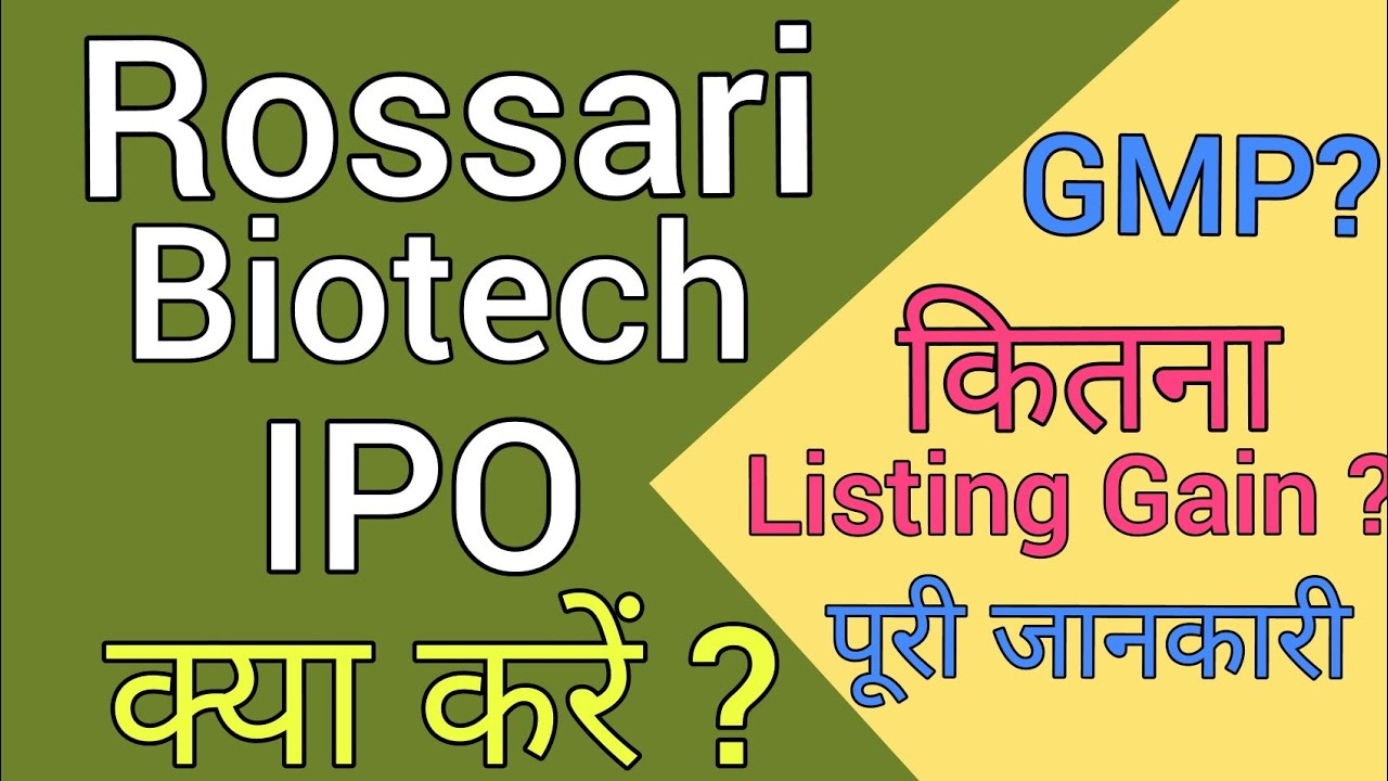 Rossari BioTech IPO Day 1
