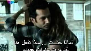 Suskunlar . الصــامتون اعلان الحلقه الاولى مترجم للعربيه 2