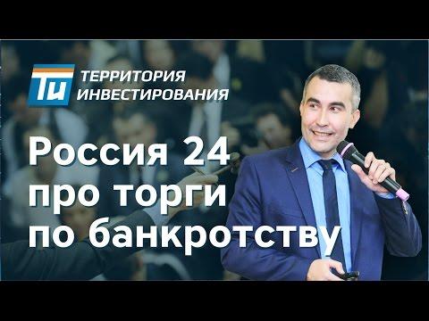 Новости недвижимости Санкт-Петербурга 2017 - газета
