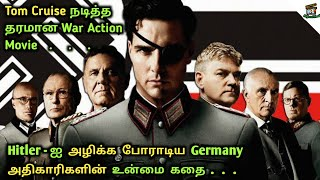 Valkyrie 2008 Movie Tamil Explanation | Best War Action Movies | Tamil Dubbed | Hollywood Freak