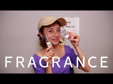 香水ボディミストお気に入りのフレグランス紹介