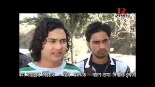 Latest Garhwali Film - बजराम हवलदार -  Bajram Hawaldaar - सुपरहिट गढ़वाली फिल्म