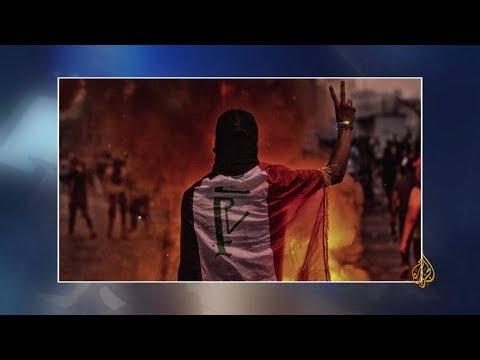 ???? #العراق ينتفض والرئيس يستمهل المتظاهرين  - 00:53-2019 / 11 / 10