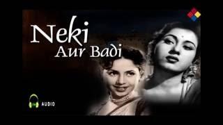 Chand Hansa Aakash Pe | Neki Aur Badi 1949 | Amirbai Karnataki | Madhubala .