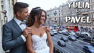 Юлия & Павел Веселый свадебный клип видеооператор видеограф на свадьбу свадебное видео спб