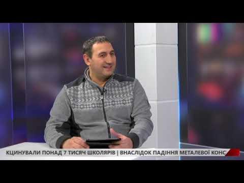 НТА - Незалежне телевізійне агентство: Чи міняти гривні на долари?