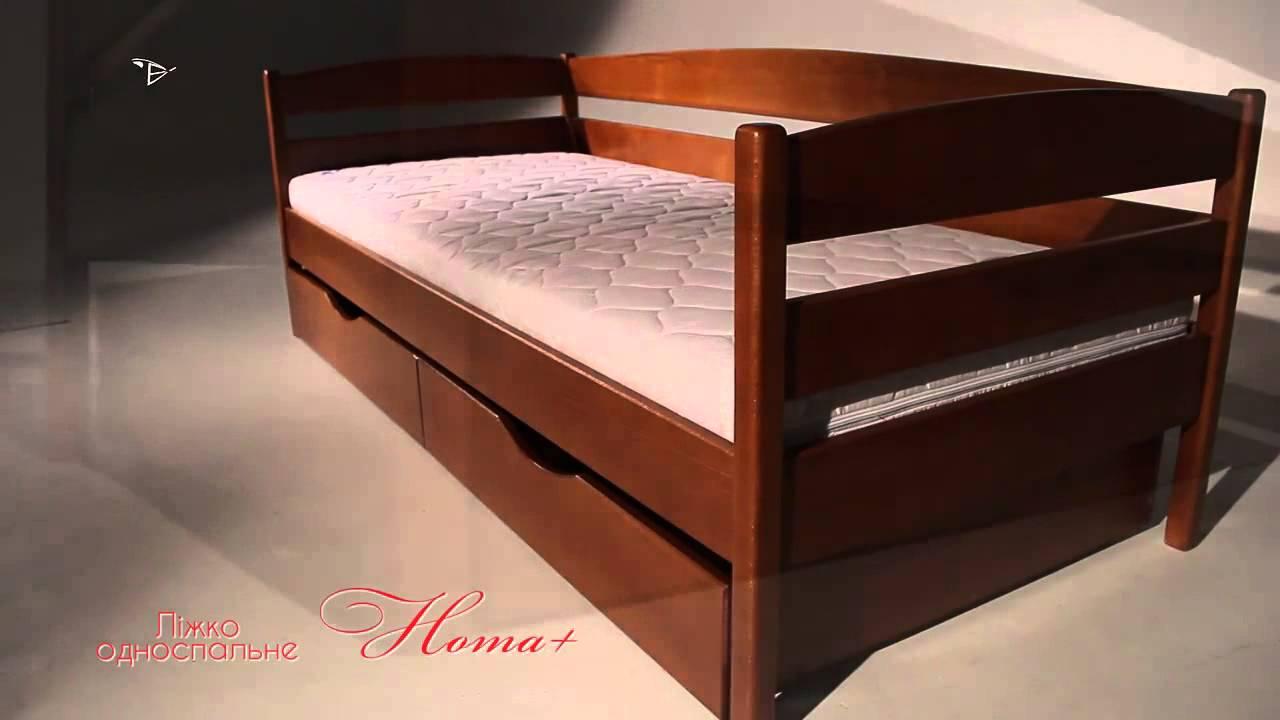 Не упустите шанс купить деревянную кровать по выгодной цене на сайте интернет-магазина svitdivaniv. Com. Ua!. ⛟ доставка в киев и по всей украине.