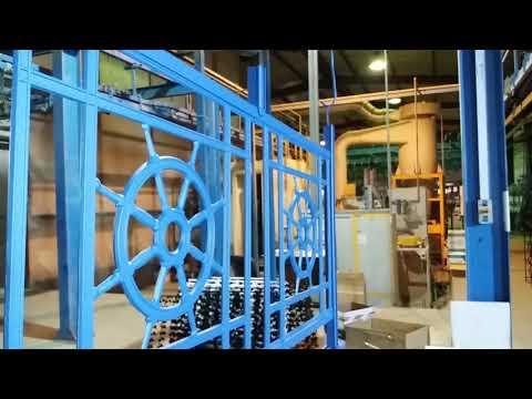 Aluminium-Smelting And Casting Plant