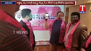 Telugutimes.net NRI's Celebrations On TRS Victory in Municipal Elections