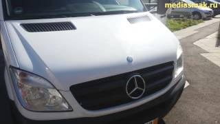 Покупка машины с штоером,ндс,в Германии.mediasmak.ru