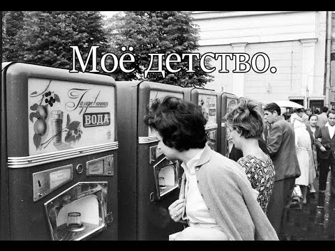 советские муз клипы