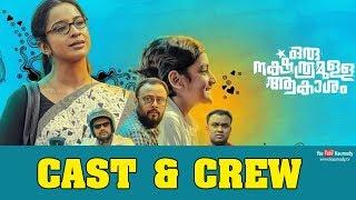 Oru Nakshathramulla Akasham Cast and Crew Film Box Kaumudy TV