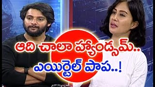Sasha Chettri : Aadi Is Handsome Hero In Tollywood | Operation Gold Fish  | MAHAA NEWS