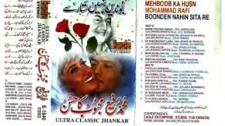 Maine Puchha Chand Se-Jhankar Version-Rafi