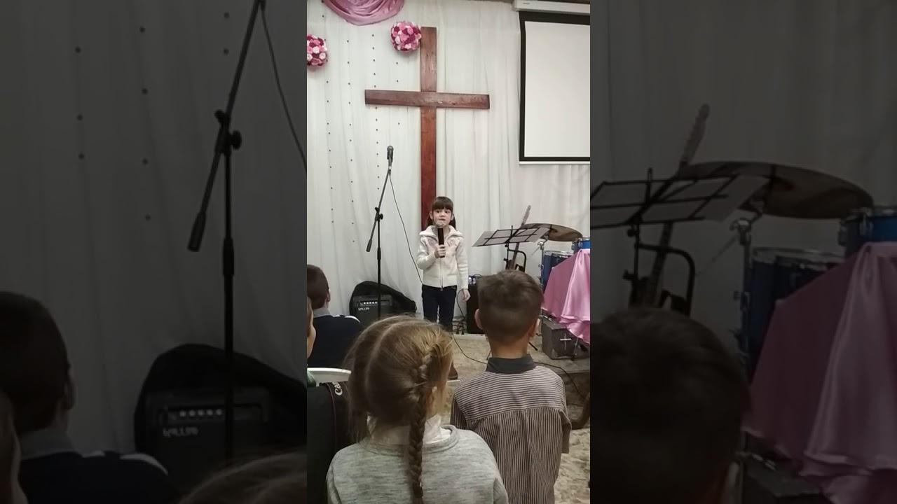 Поздравления в стихах церковь фото 232