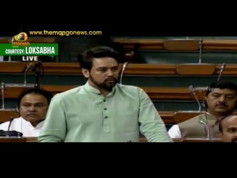 Anurag Thakur Slams Congress and Rahul Gandhi For Calling Bhagat Singh a Terrorist